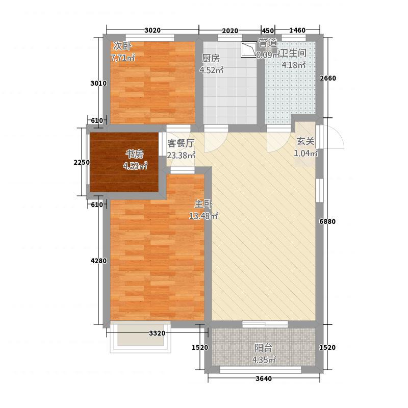 斌锋观邸3284.20㎡B户型3室2厅1卫1厨