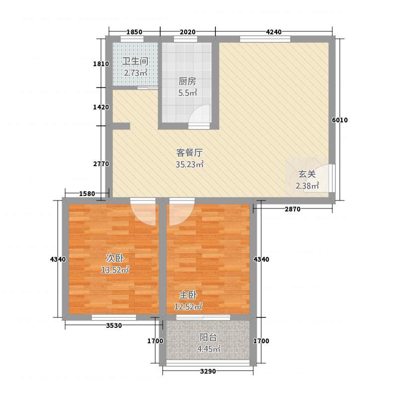 上海公馆67115.20㎡6#7#G1户型2室2厅2卫1厨
