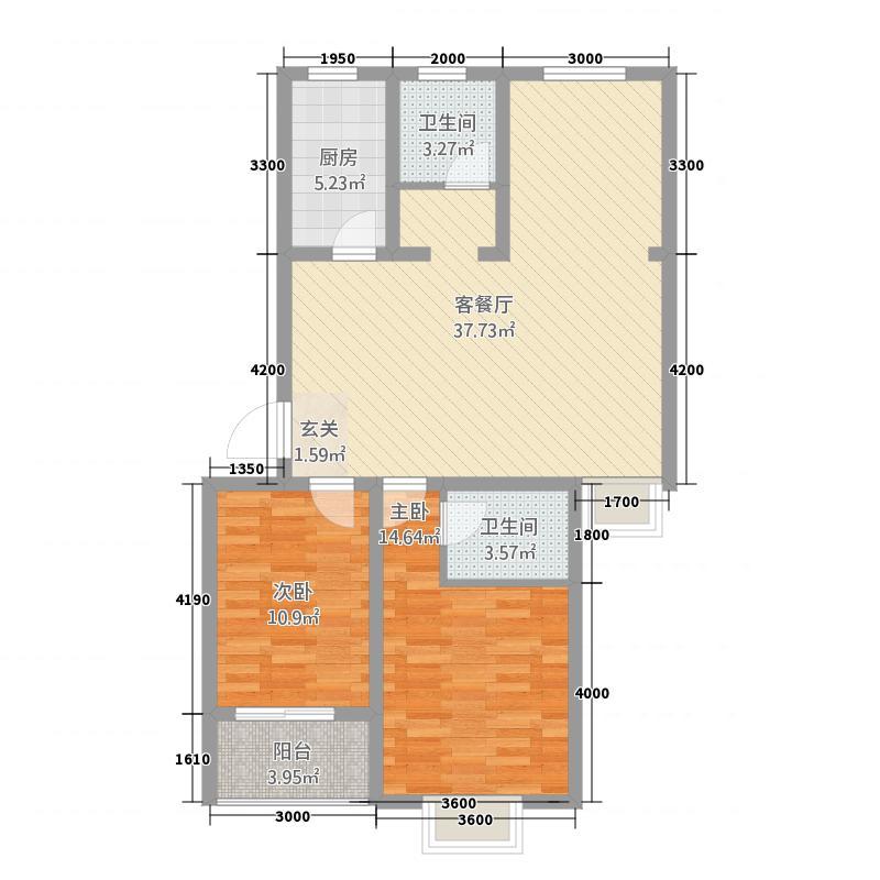 香堤绿都138.42㎡A1户型3室2厅2卫1厨