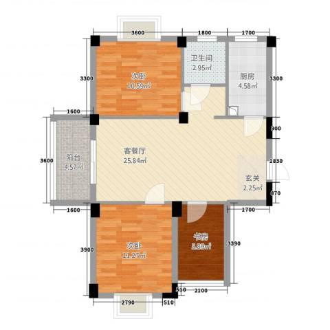 现代明珠新城加州国际3室1厅1卫1厨87.00㎡户型图