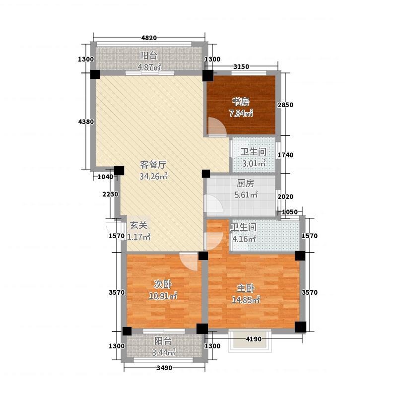 永辉・巴黎122.00㎡西区住宅1#楼A/B户型3室2厅2卫1厨