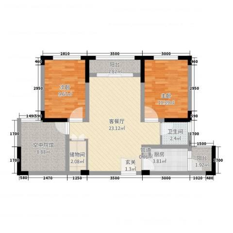 海亮国际广场2室1厅1卫1厨383.00㎡户型图
