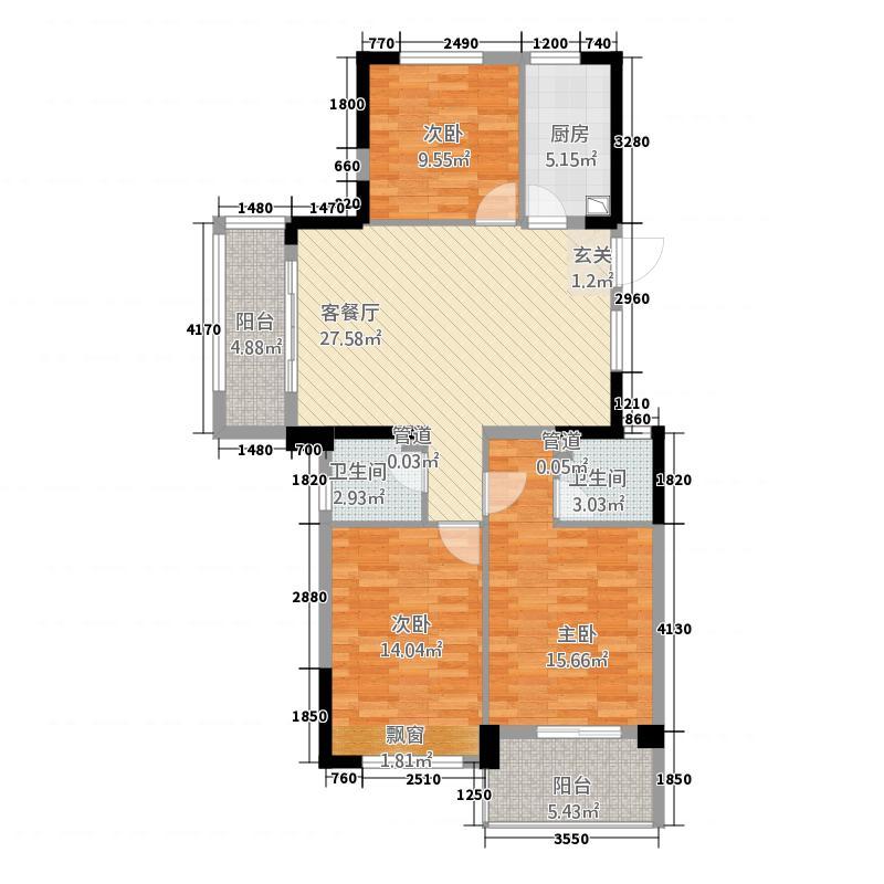 君悦玺园2117.20㎡C2户型3室2厅2卫1厨
