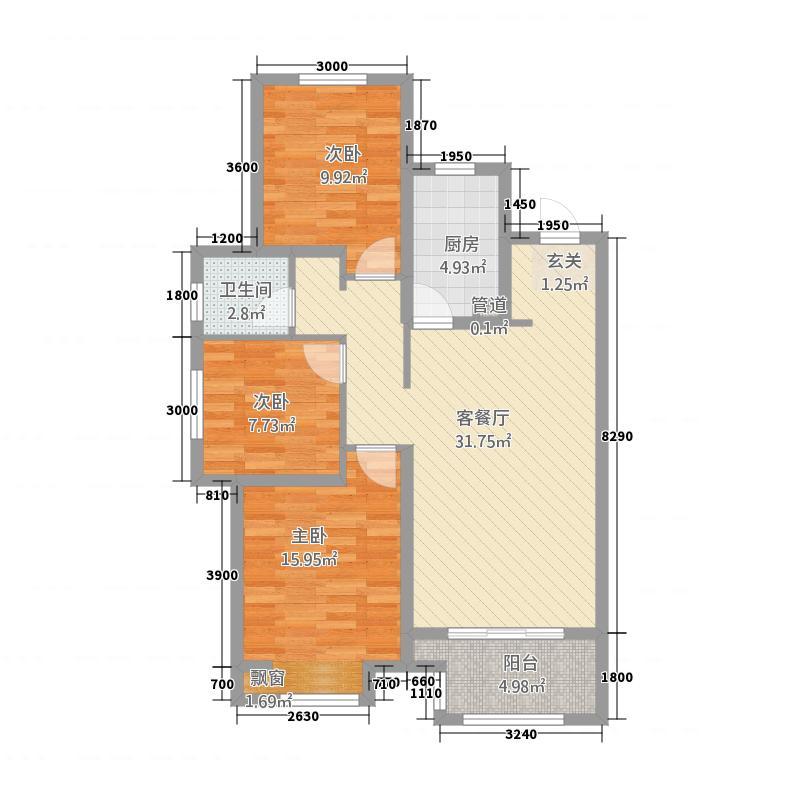 北城・帝景博苑561.20㎡5#6#7#楼I三居户型3室2厅1卫1厨