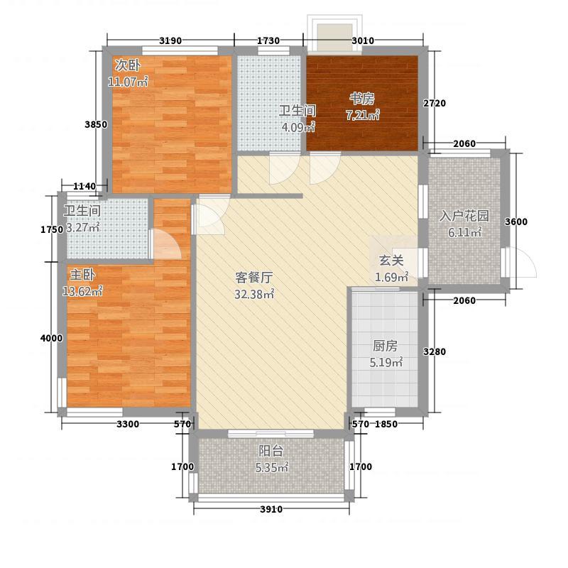 中央华府22123.66㎡I户型2室2厅2卫1厨