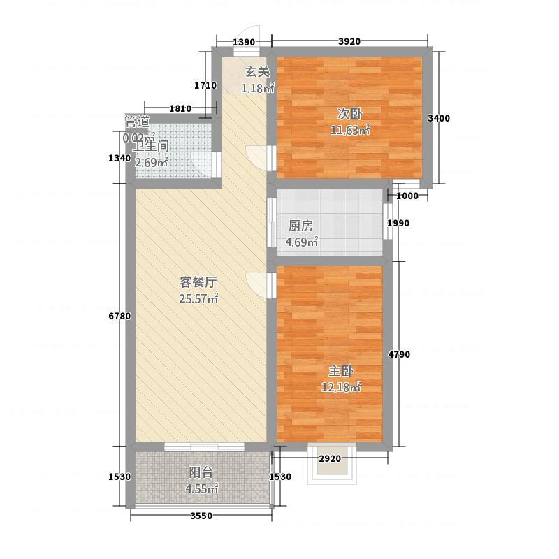 天意花苑228.12㎡C户型2室2厅1卫1厨