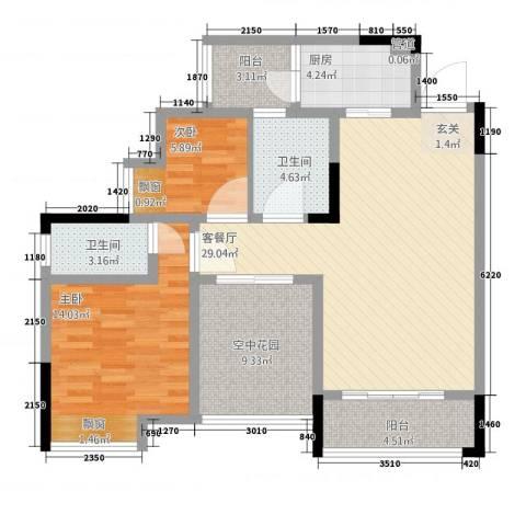 华升・睿尚城2室1厅2卫1厨78.00㎡户型图