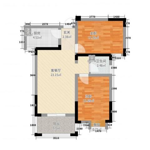 曼哈顿MOMA国际社区2室1厅1卫1厨58.92㎡户型图
