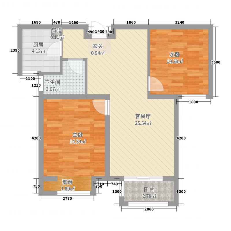 北城・帝景博苑1285.20㎡1#2#楼A两居户型2室2厅1卫1厨