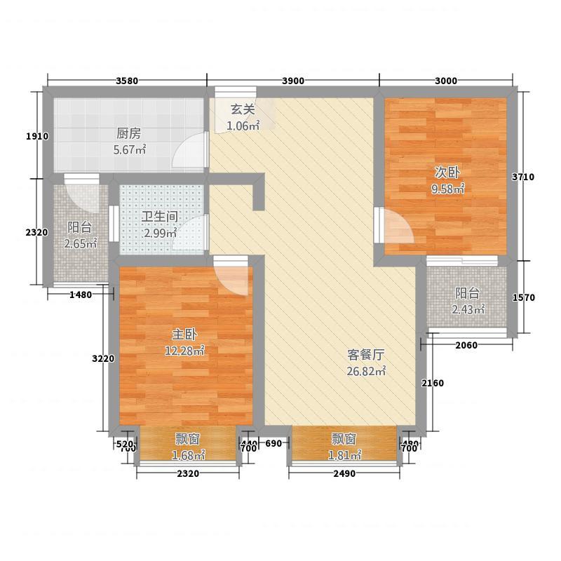 天桥丽景3285.32㎡C3户型2室2厅1卫1厨