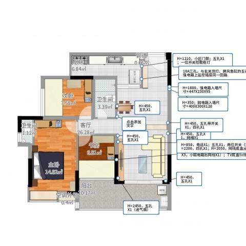 滨湖壹号3室1厅2卫1厨111.00㎡户型图
