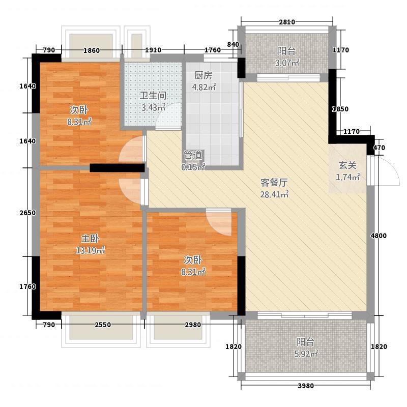 恒大金碧天下18.42㎡一期D1栋b标准层户型3室2厅1卫1厨