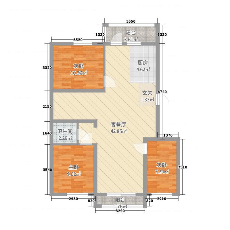 海达世纪城211.22㎡户型3室2厅1卫1厨