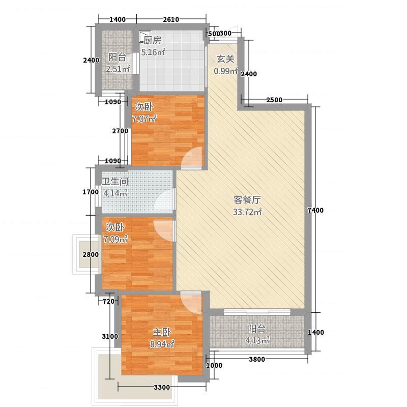 中天御景232.15㎡C2户型3室2厅1卫1厨