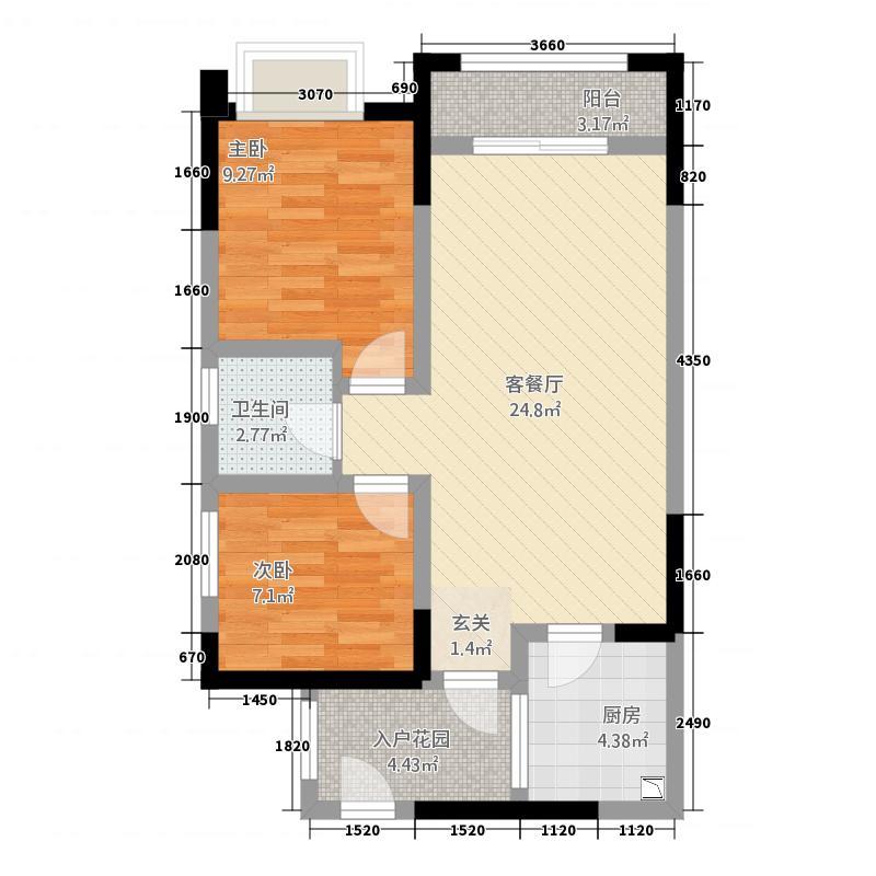 华尔兹广场(金堂)16.82㎡1批次5号楼住宅A1户型2室2厅1卫1厨