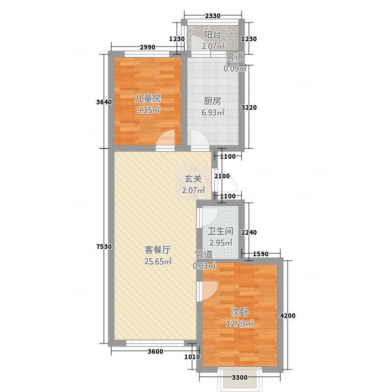上东国际284.35㎡户型2室2厅1卫1厨