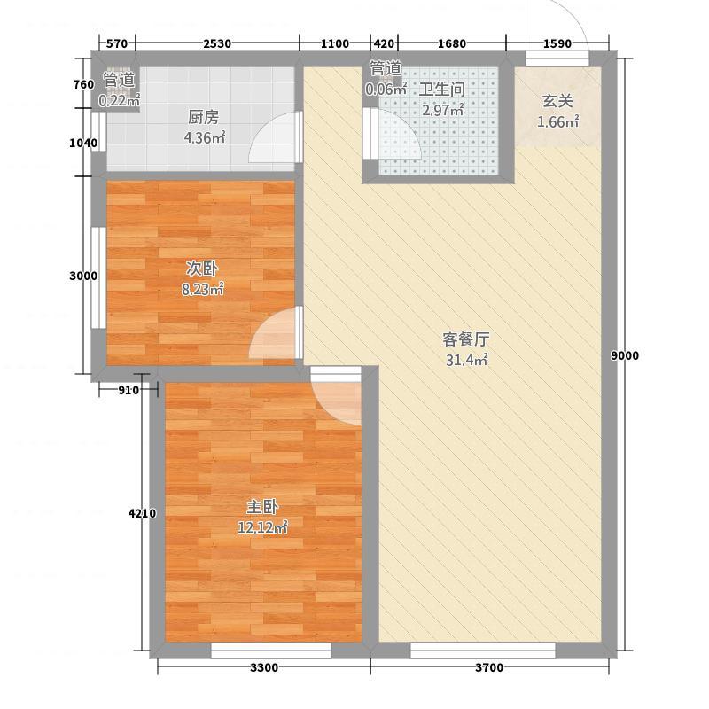 澳洲领地285.75㎡C户型2室2厅1卫