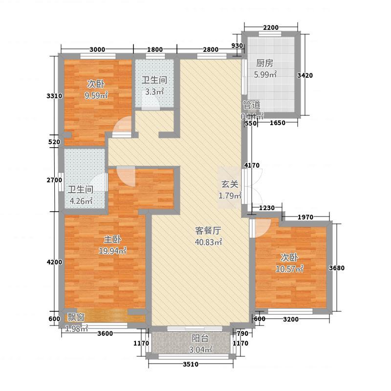 北城・帝景博苑34135.20㎡3#4#楼F三居户型3室2厅1卫1厨