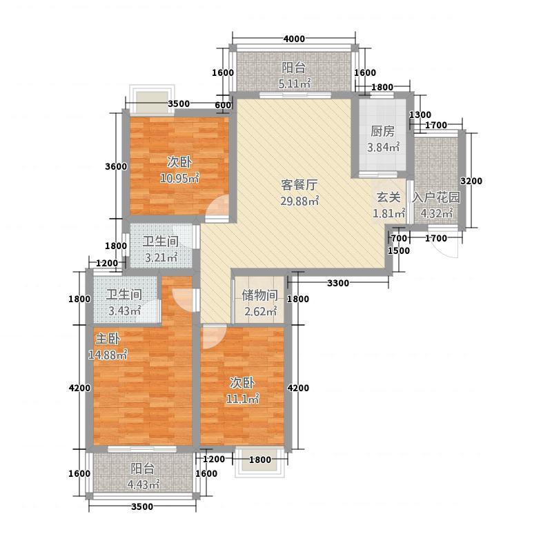 星城国际125.62㎡D区城市丽景3#楼A户型3室2厅2卫1厨
