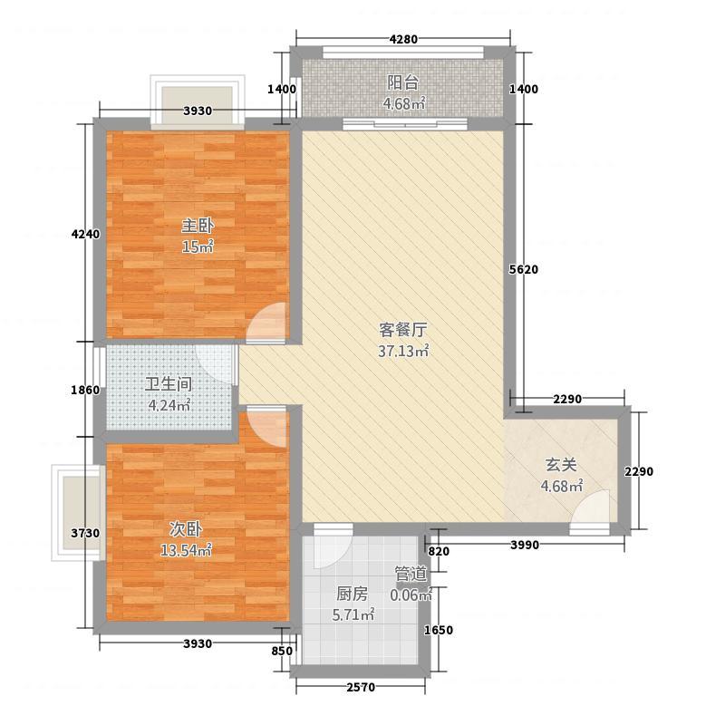 云锦华府113.57㎡一期1号楼标准层A2户型2室2厅1卫1厨