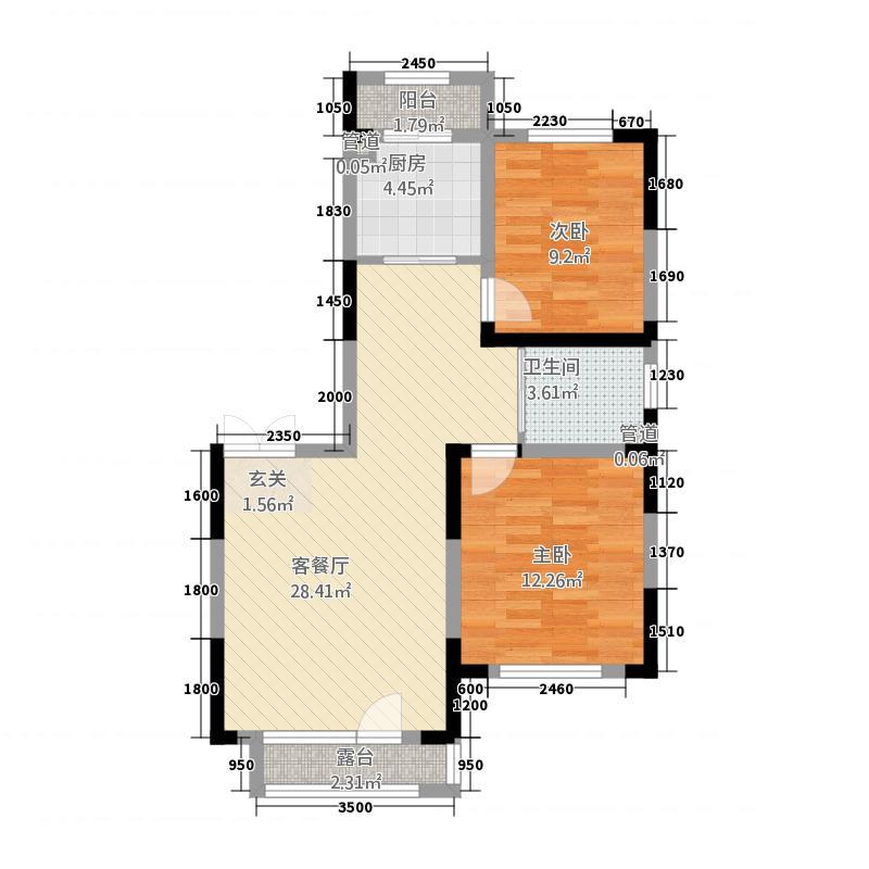 金色橄榄城61.62㎡二期DM-6-b户型2室2厅1卫1厨