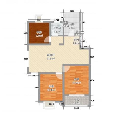 年丰花园3室1厅1卫1厨100.00㎡户型图