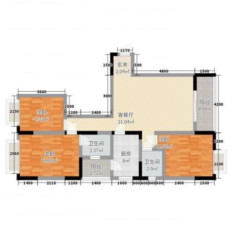 三峡明珠大厦3室1厅2卫1厨7113.00㎡户型图