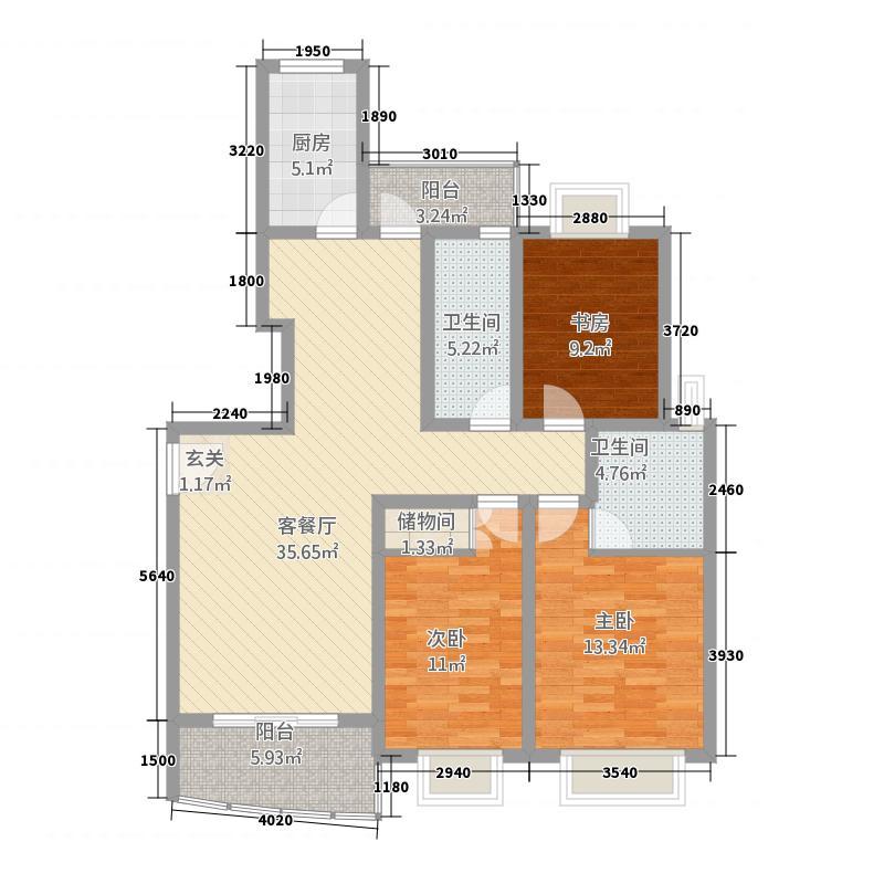 上海公馆137.00㎡户型