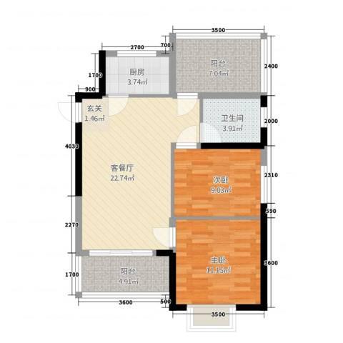 半岛阳光2室1厅1卫1厨62.52㎡户型图