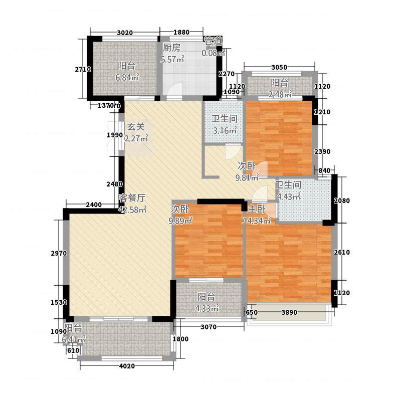 金融街中央领御34136.42㎡3、4、5、6号栋D户型3室2厅2卫1厨