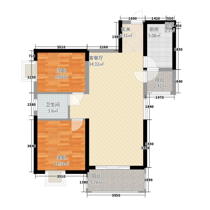 曲江・�邸12.20㎡1、2号楼A1户型2室2厅1卫1厨