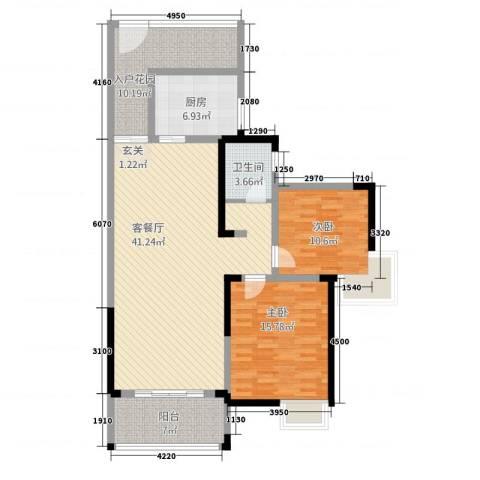 巴比伦花园2室1厅1卫1厨136.00㎡户型图