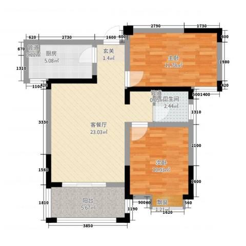 曼哈顿MOMA国际社区2室1厅1卫1厨86.00㎡户型图
