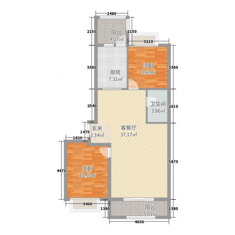 宝宇天邑澜山116.75㎡二期户型2室2厅1卫1厨