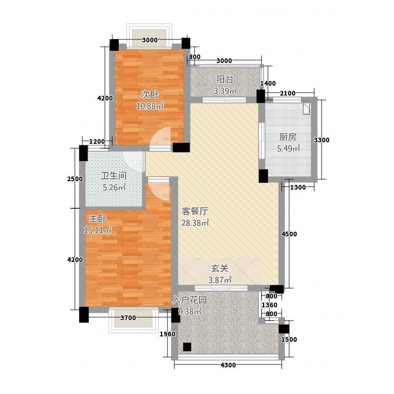 腾冲世纪城278.20㎡户型2室2厅1卫1厨