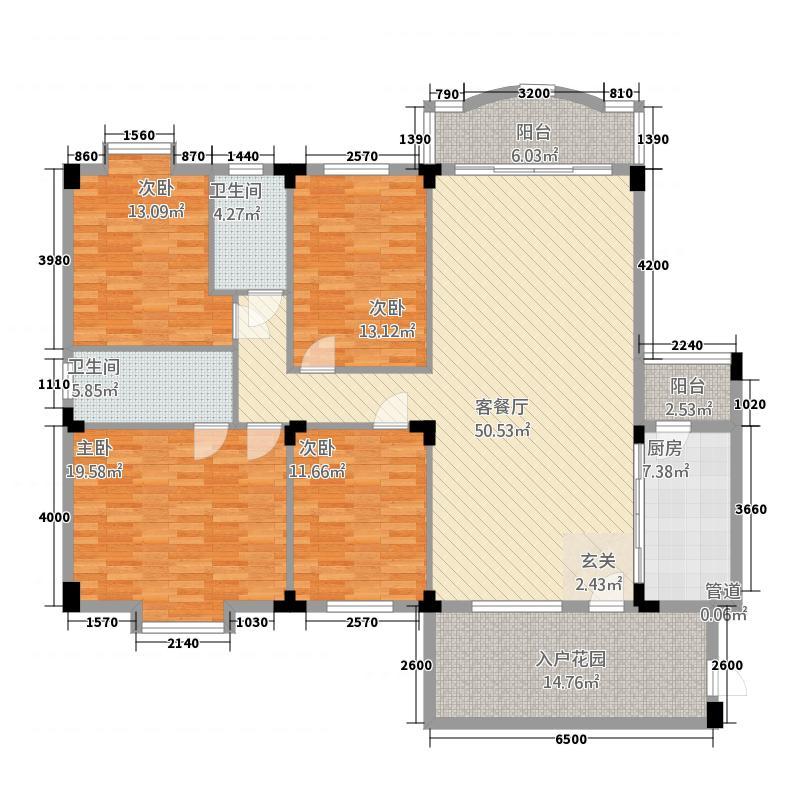 侨雅花苑412185.53㎡4期12号楼标准层02户型4室2厅2卫4厨