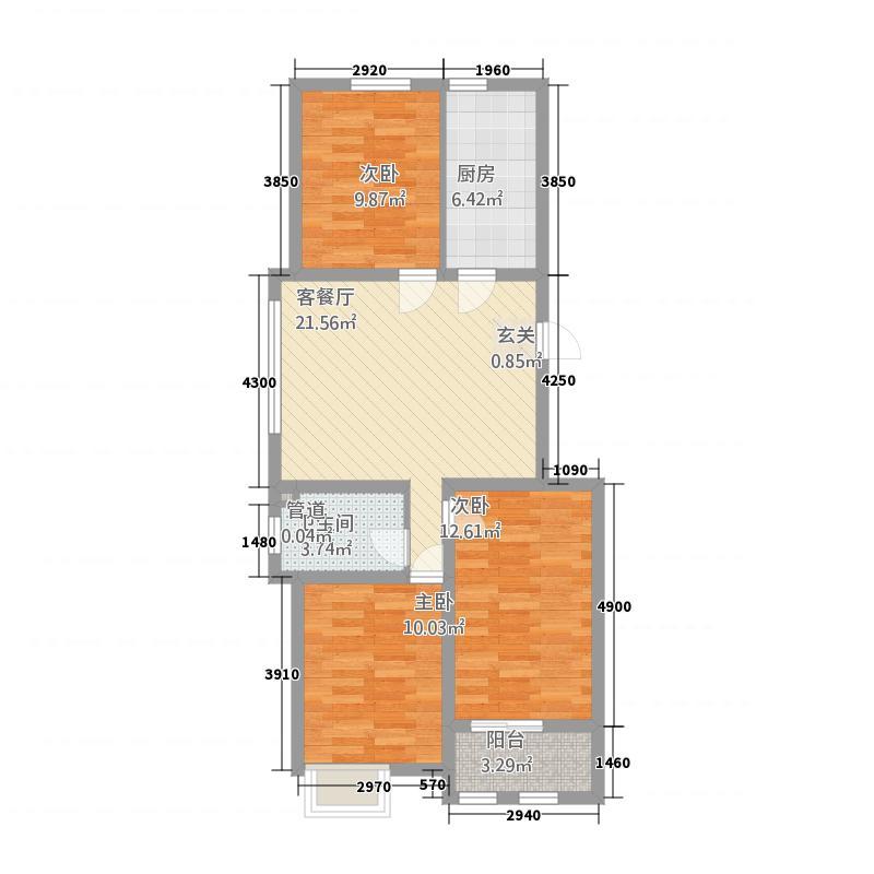和扬桐树湾4.20㎡A4库・户型3室2厅1卫1厨