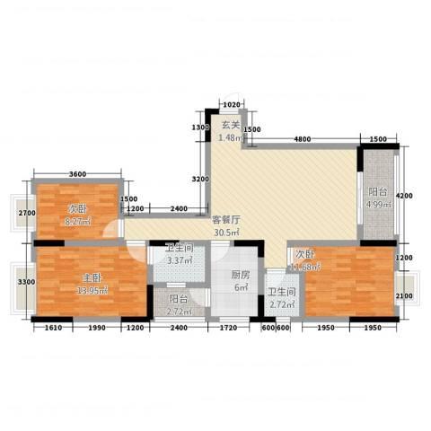 三峡明珠大厦3室1厅2卫1厨2113.00㎡户型图