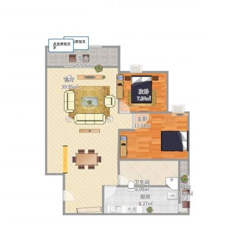 风度国际名苑2室1厅1卫1厨109.00㎡户型图