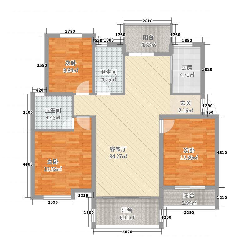 欣盛华庭117.20㎡户型3室2厅2卫1厨