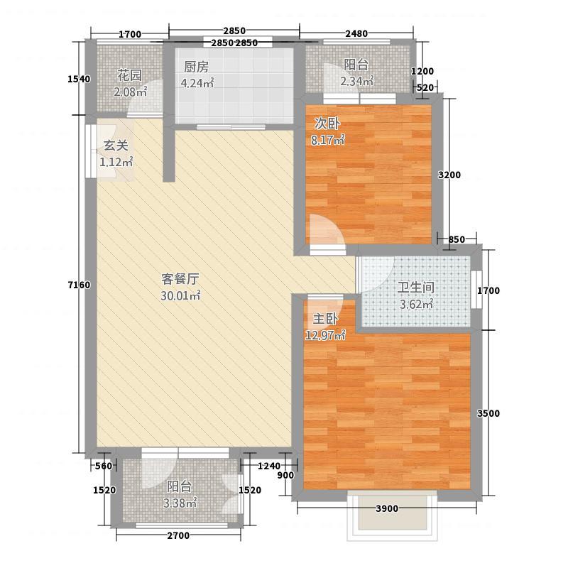 汇金国际二期六号楼C库户型2室2厅1卫1厨