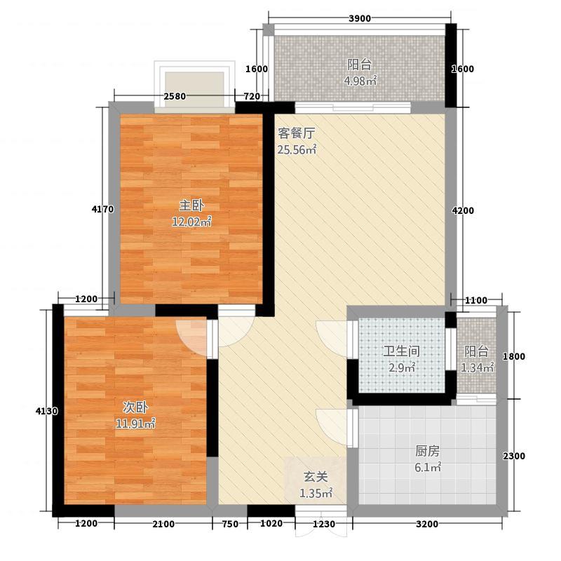 远大广场二期87.47㎡户型2室2厅1卫1厨