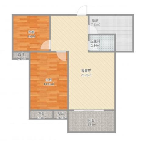 金科中央公园城2室1厅1卫1厨93.00㎡户型图