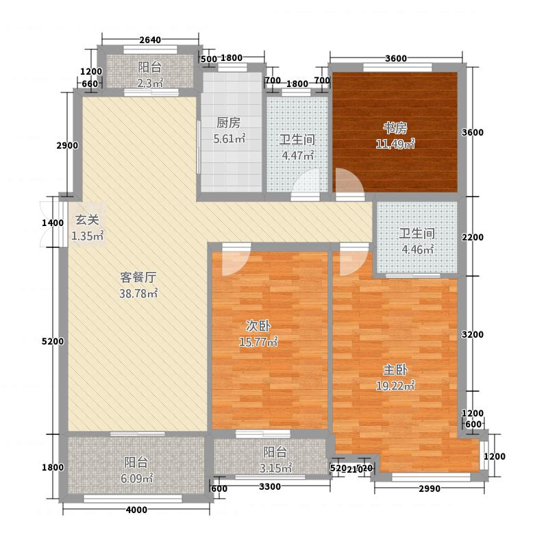 欣盛华庭133.20㎡户型3室2厅1卫1厨