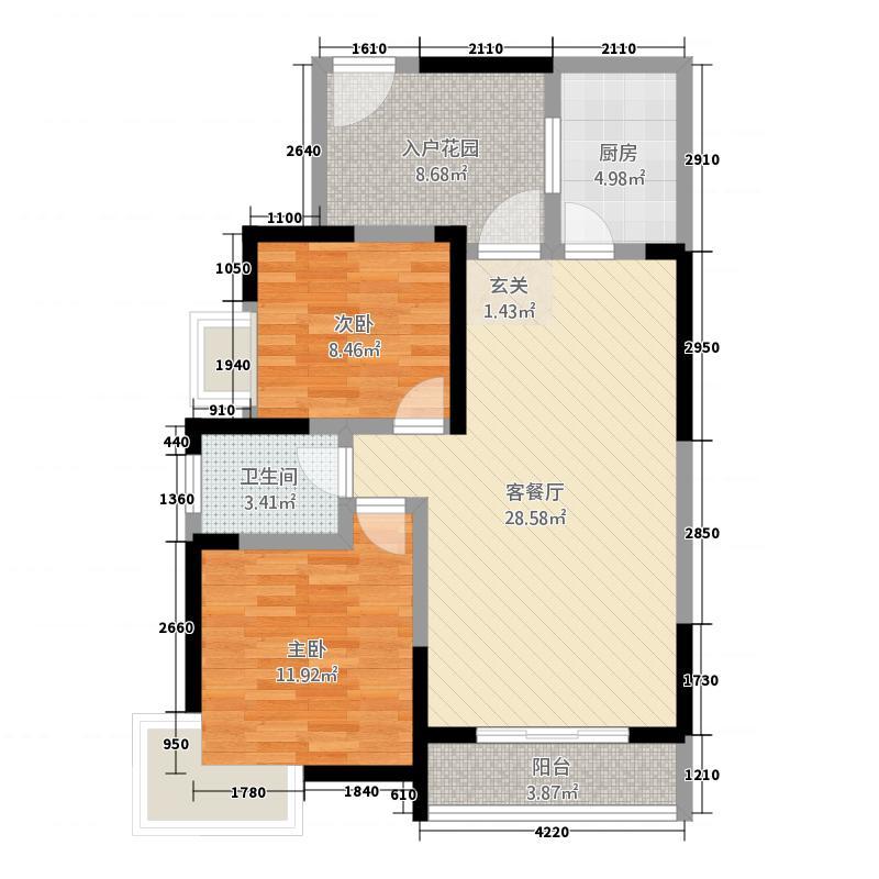 广泽东方威尼斯2387.22㎡2、3号楼标准层A3户型2室2厅1卫1厨