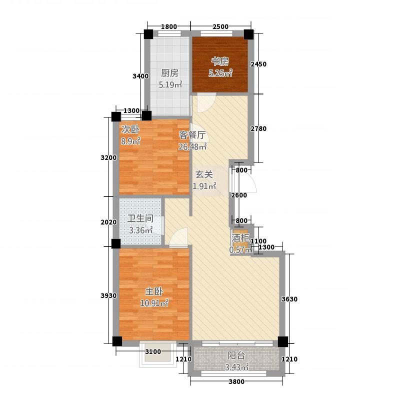 中豪・润园2.82㎡A户型3室2厅1卫1厨