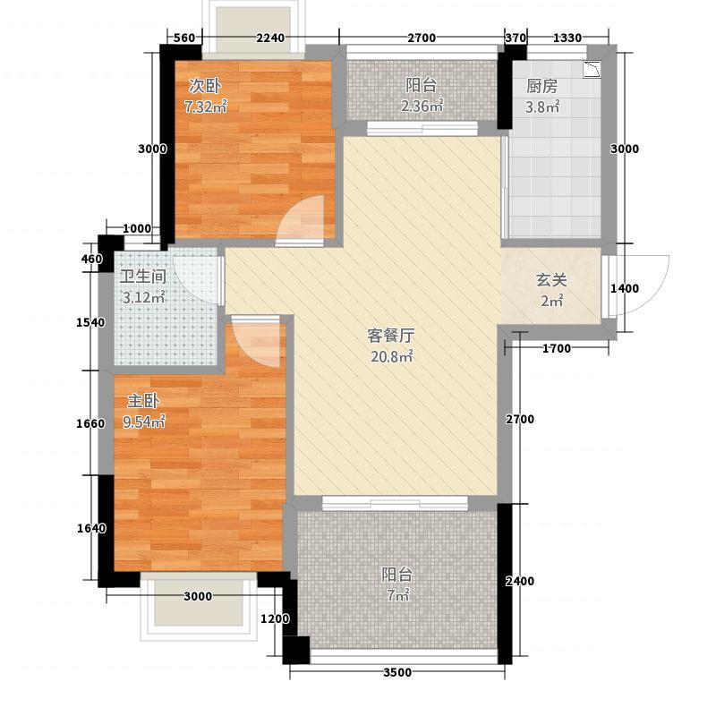 东方・天涯驿站127.36㎡A户型2室2厅1卫1厨