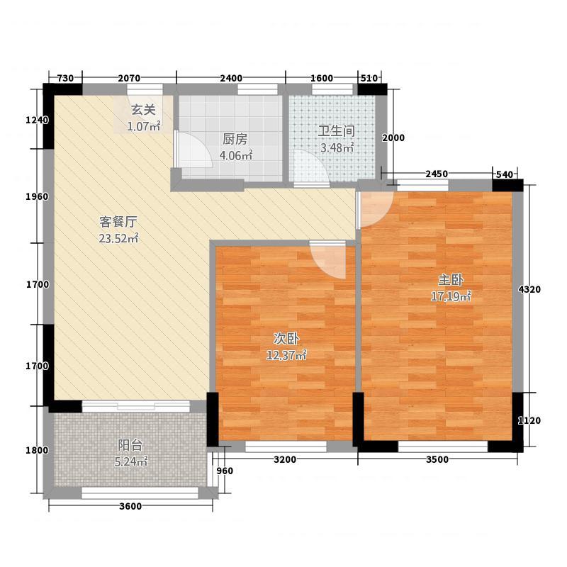 宁兴佳苑228.20㎡C户型2室2厅1卫1厨