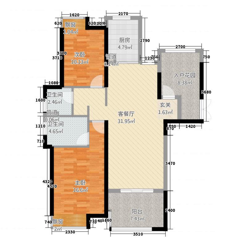 如皋雨润广场1123.20㎡一期1、2#楼B1户型2室2厅2卫1厨