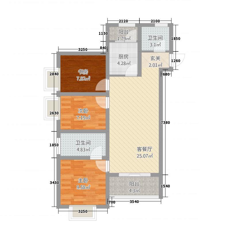 锦园・曲江龙邸111.20㎡1号楼A户型3室2厅2卫1厨